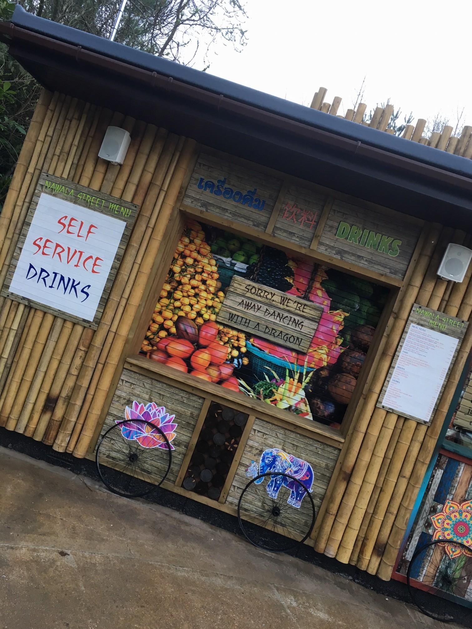 External signage at Newala Street Food Kiosk, Blackpool Zoo